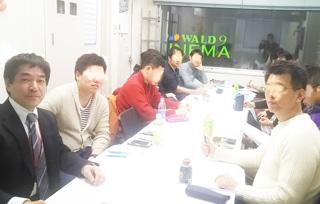 中小企業診断士試験勉強会キックオフミーティング